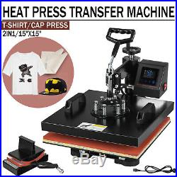 2 in 1 15''x15'' LED Heat Press Machine Digital Transfer Sublimation T-Shirt Hat